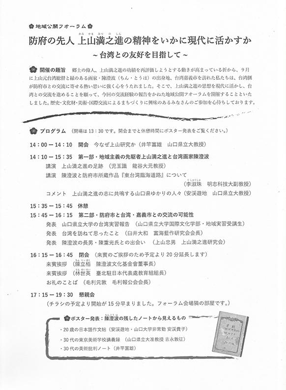 【公告】2016年12月份活動一覽