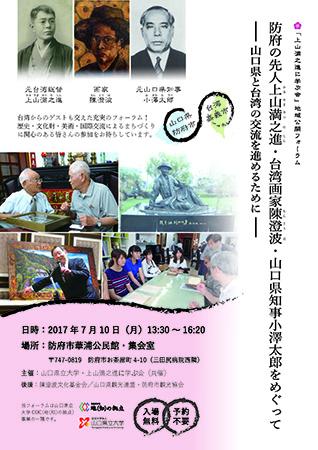 【活動】〈東台灣臨海道路〉一作持續發酵中
